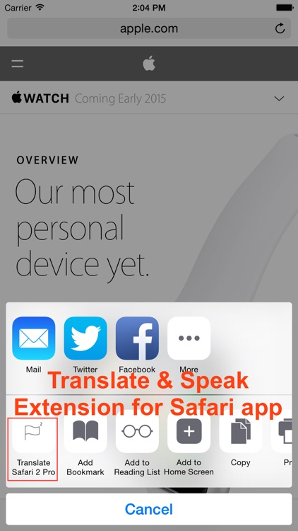 Translate 2 Pro for Safari screenshot-0