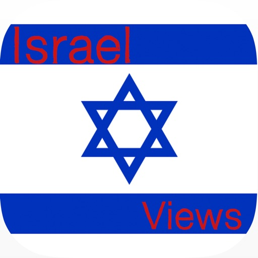 Views of Israel