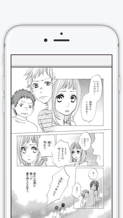 漫画全巻ドットコム コミックビューア - 窓用