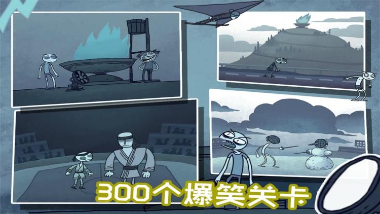 史上最贱小游戏6 screenshot-3