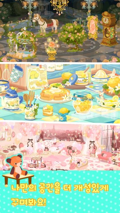 포켓미니 screenshot-2