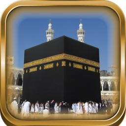 Prayer Times and Qibla