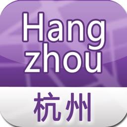 Hangzhou Offline Street Map (English+Chinese)-杭州离线街道地图