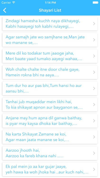 Sad Shayari - The Best Collection of Sad Shayari