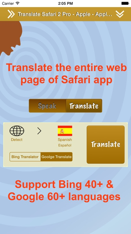 Translate 2 for Safari
