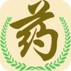 云南中药材平台