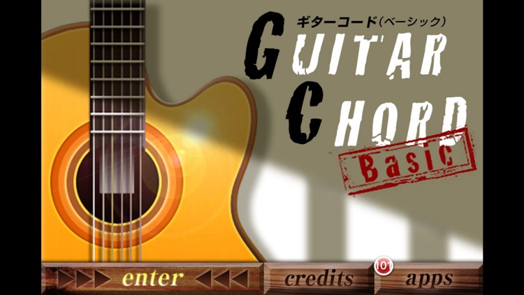GUITAR CHORD (Basic) screenshot-0
