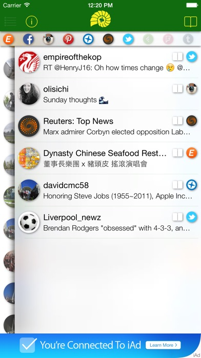 download Swhorl apps 1