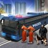 911 Emergency Police Bus Drive: Free Play Game Sim