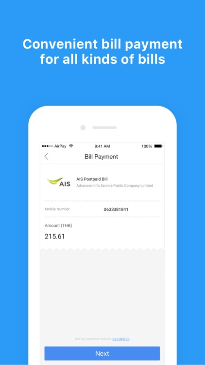 AirPay TH