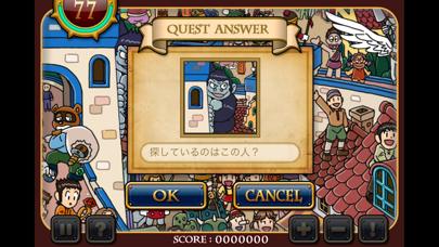 KingdomStoryのおすすめ画像3