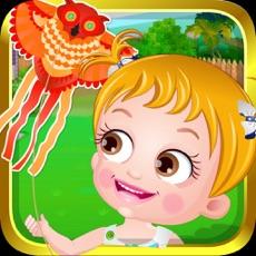 Activities of Baby Hazel : Kite Flying