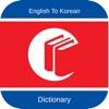 English to Korean Dictionary: FREE & Offline