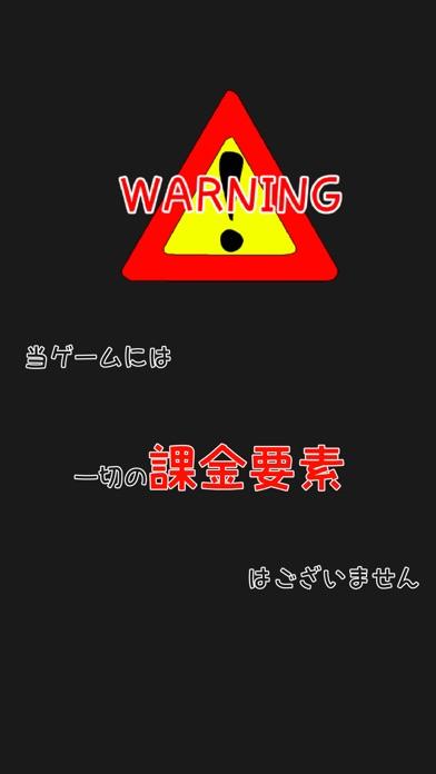 ガチャ現〜廃課金からの脱出〜紹介画像1