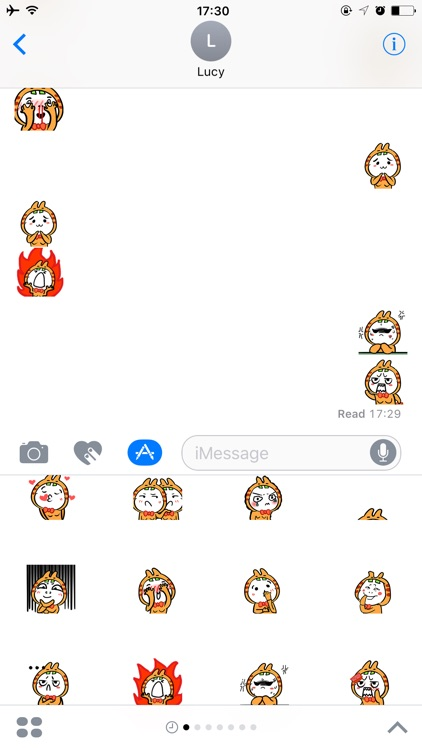 Funny Tiger GIF Sticker