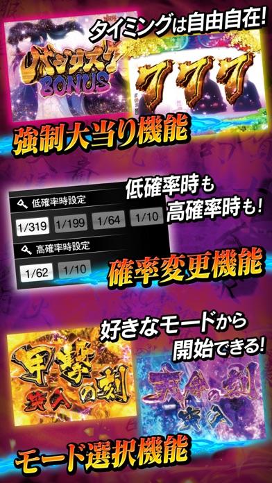 CRバジリスク~甲賀忍法帖~弦之介の章 screenshot1