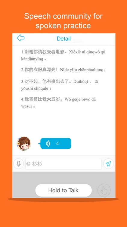 Learn Chinese-Hello HSK 2 screenshot-3