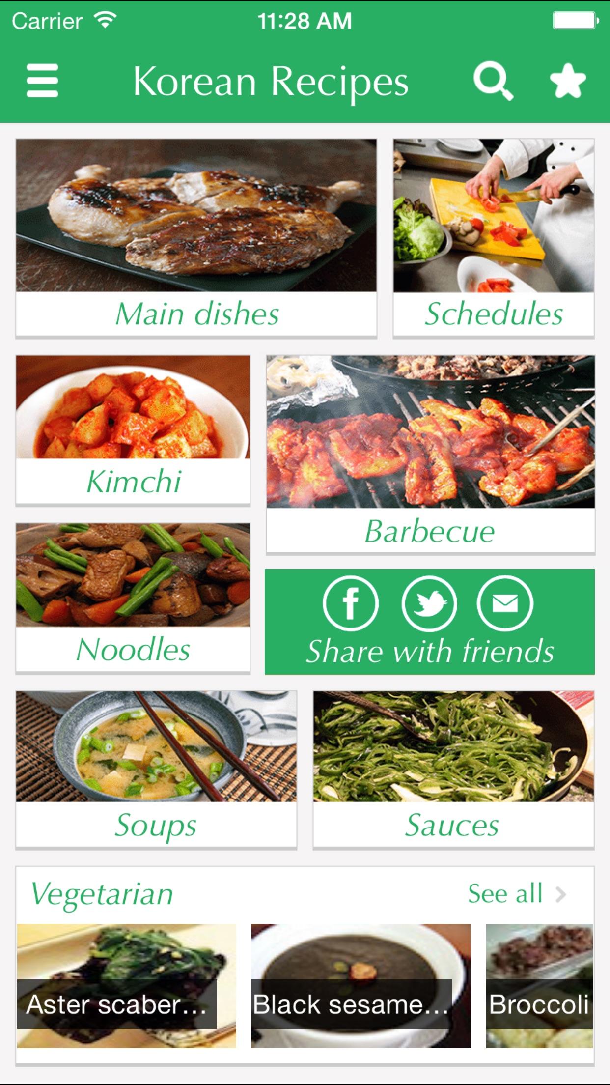 Korean Food Recipes - best cooking tips, ideas Screenshot