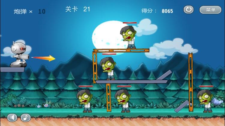 亡命逃脱3:机器人大战僵尸(僵尸联盟物理动作冒险游戏) screenshot-4