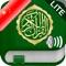 Quran Audio MP3 Chinese and in Arabic (Lite) - 古兰经音频在中国和阿拉伯