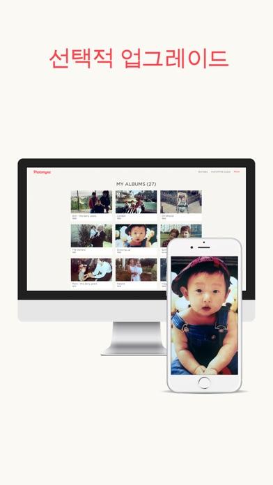 포토스캐너 by Photomyne for Windows