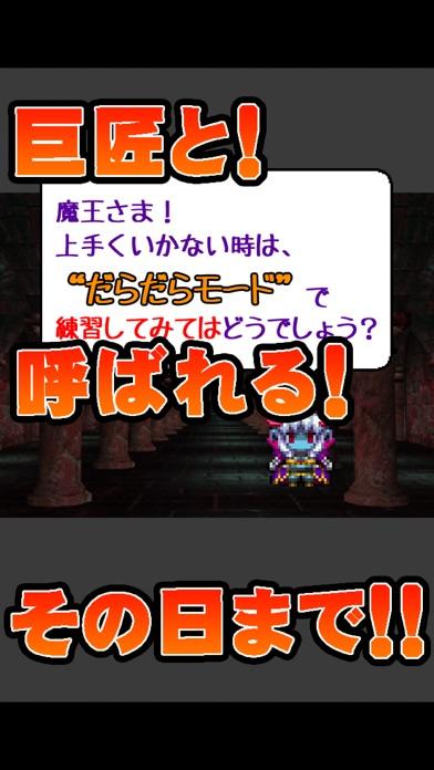 魔王さま、チューボーですよ! −魔物娘の魔王さまレシピ集−紹介画像5