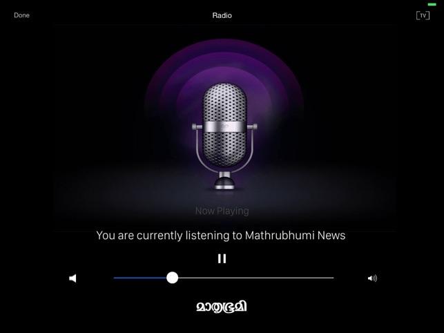 Mathrubhumi iPad Edition on the App Store