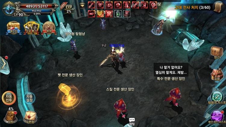 아덴 screenshot-1