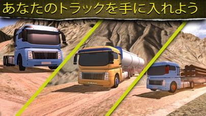 オフロードヒル - ユーロトラック運転の3Dのおすすめ画像1