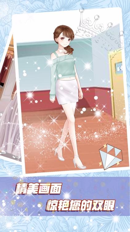 小公主华丽变身-文艺女生时尚换装、打扮、装扮游戏