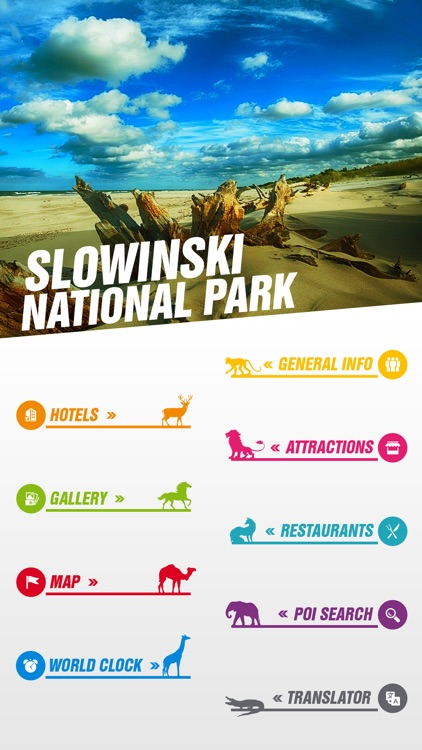 Slowinski National Park Tourism Guide