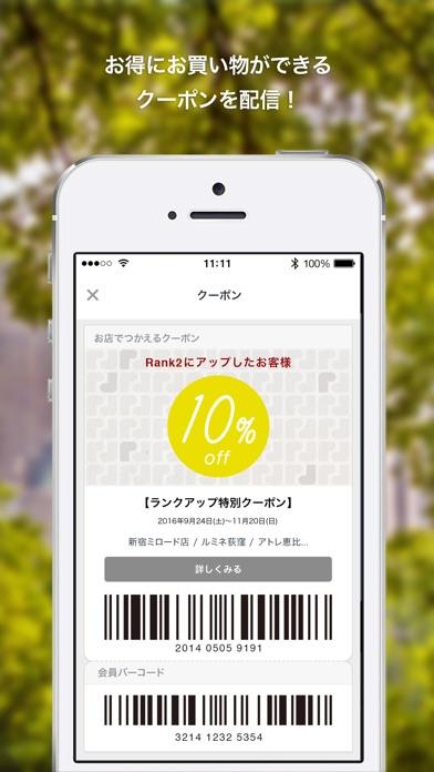 Tabioアプリのスクリーンショット2