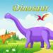 142.恐龙拼图-儿童益智游戏