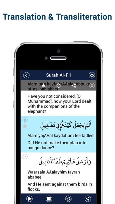 Last Ten Surahs of Quran