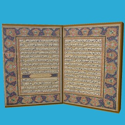 The Noble Al-Quran