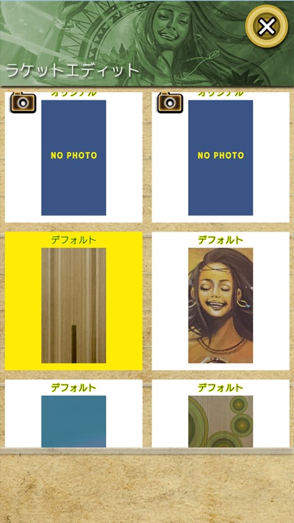 バモス!フレスコボール screenshot-3