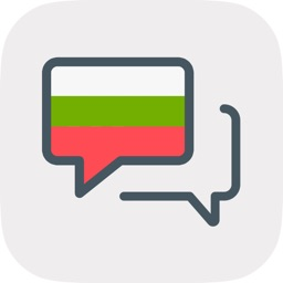 Learn to speak Bulgarian with vocabulary & grammar