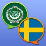 Arabisk-Svensk ordlista на пк