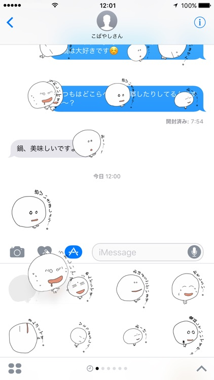 Mr.Kobayashi Sticker Pack