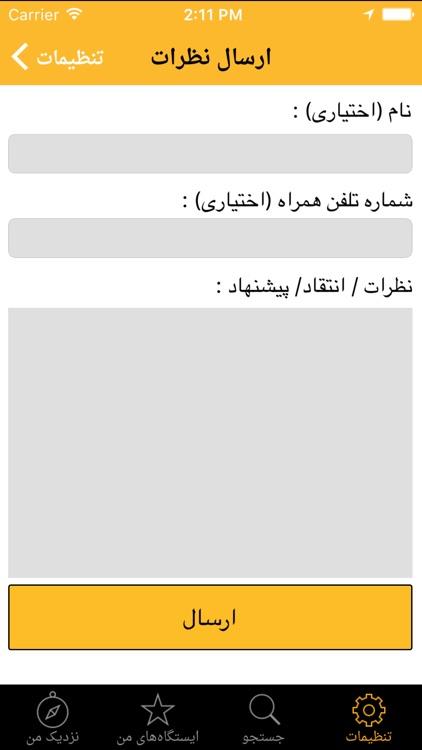Tehran BUS ETA screenshot-4