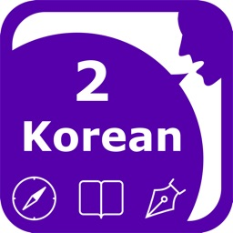 SpeakKorean 2 (4 Korean Text-to-Speech)