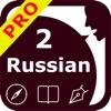 SpeakRussian 2 Pro (6 Russian Text-to-Speech)