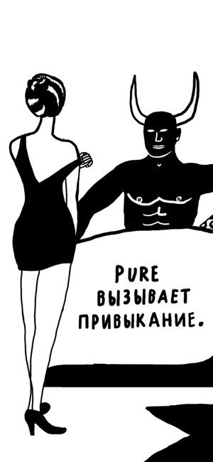 Проститутки нижнго ногород