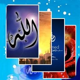 Beautiful islamic wallpapers: خلفيات اسلامية جميلة
