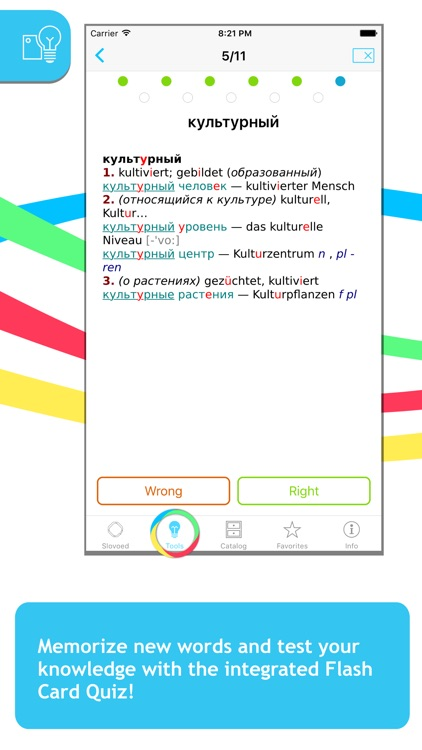German<->Russian Slovoed Deluxe Talking Dictionary screenshot-3