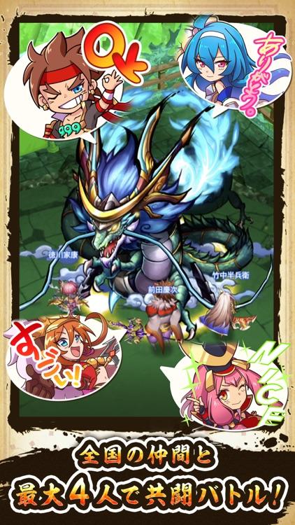 戦国ASURA screenshot-3