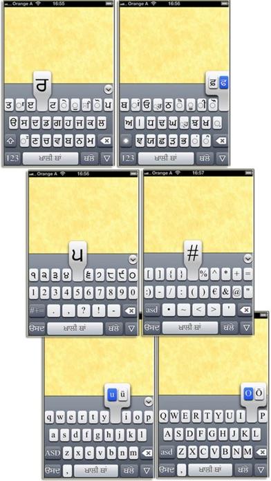 Punjabi Keyboards Pro with Dictionary & More screenshot four