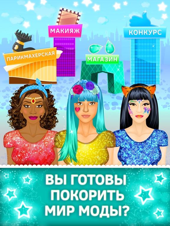 Игра Спа салон красоты для принцесс игры для девочек
