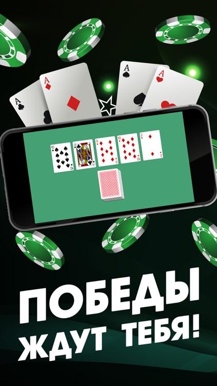 Золотая фишка онлайн казино как играть в игру на картах в тысячу