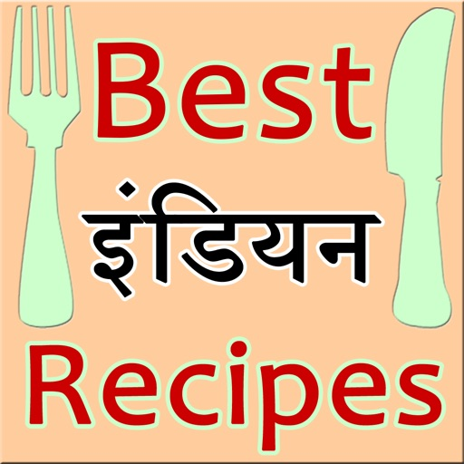 Latest indian recipes